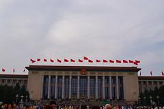 Tiananmen Square (cielopedernal) Tags: beijing pekin china forbbidencity ciudadprohibida tiananmen tiananmensquare yonghegong jingshanpark city ciudad culture cultura plazatiananmen mao