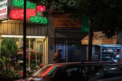 Beauty of the night (stromin.alex) Tags: piraeus athens explore life photojournalism neon society streetphotography night street