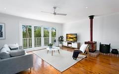 62 Sladden Road, Yarrawarrah NSW