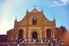 San José de Chiquitos facade