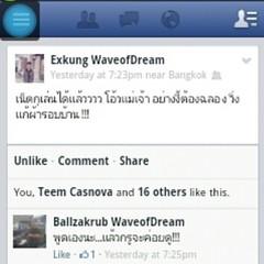 นี่คือคำสาบาน#Exkung Waveofdream#แล้วพวกกูจะคอยดู#แล้วเด๋วจะตามไปถ่ายคลิป#ไปลงเฟสให้#รอบนี้กูไปคิดตัง#ฟรีทุกงานจ้า