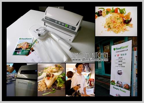 Foodsaver00.jpg