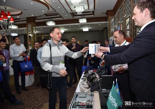 BIT-2017 (Bishkek, 06.04)
