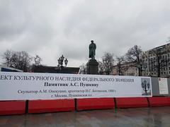 007 (Фото Москвы Moscow-Live.ru) Tags: памятник монумент пушкин пушкину реставрация ограждение весна пасмурно облака тучи