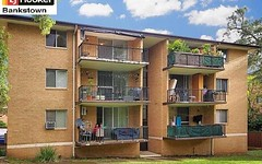 Unit 20/36 Sir Joseph Banks Street, Bankstown NSW