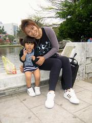 瑤瑤和媽咪 (吳❤蘋) Tags: pingtung 200902