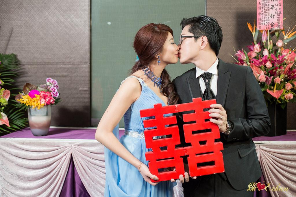 婚禮攝影,婚攝,台北水源會館海芋廳,台北婚攝,優質婚攝推薦,IMG-0129