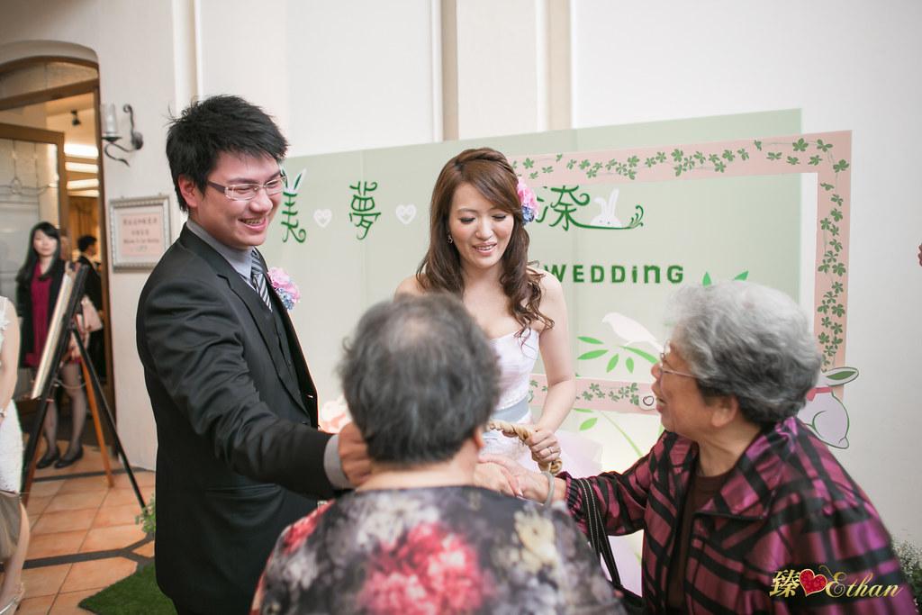婚禮攝影, 婚攝, 晶華酒店 五股圓外圓,新北市婚攝, 優質婚攝推薦, IMG-0145