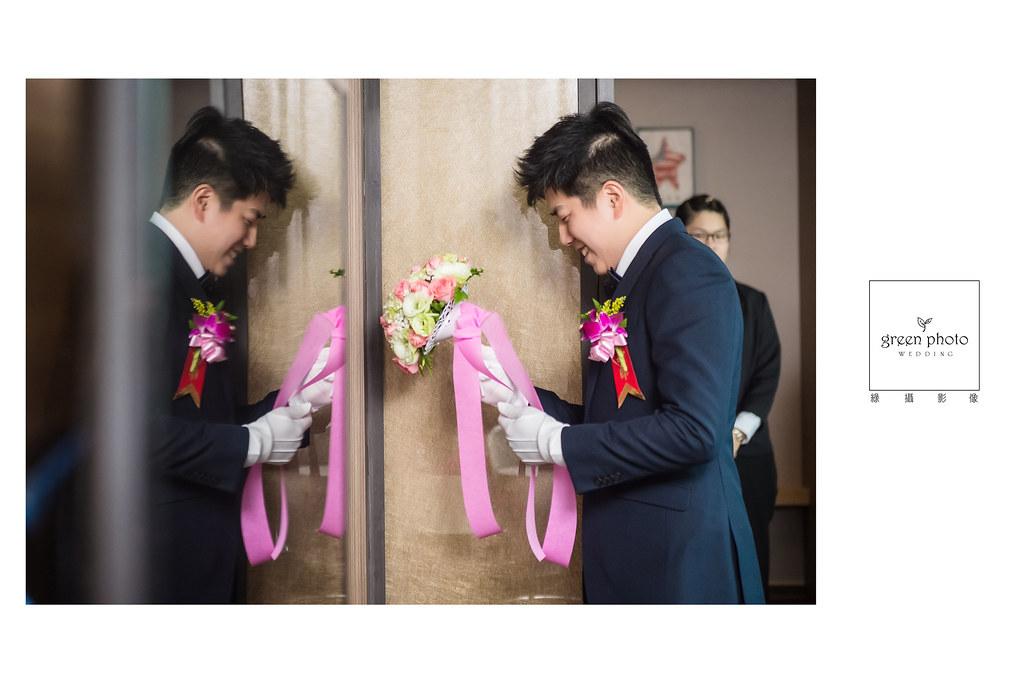 [婚攝] Eric&小櫻 婚禮記錄@新莊典華