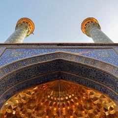 Persian architecture, bottom to top # 2. Fatima Masumhe Shrine (ruben garrido lopez) Tags: iran persia qom mezquita mosque fatimamasumehshrine architecture arquitectura nikond5100