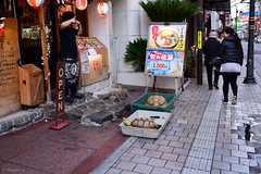 Hiroshima Street  2017-04-09 (うまピー #Hiroshima Street) Tags: nikon d810 tamron 35mm18 hiroshima street