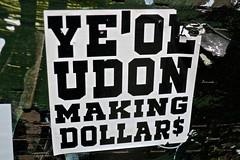 Ye' Ol Udon Making Dollar$, San Francisco, CA (Robby Virus) Tags: sanfrancisco california sf ca sticker slap ye ol udon making dollar