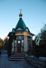 DSC_0160 (RD1630) Tags: park gomel belarus weissrussland church kirche animal evening outside outdoor travel trip reise autumn