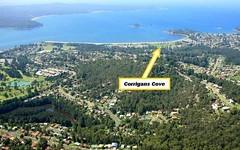 203 'Corrigans Cove' (202-204) Beach Road, Batehaven NSW
