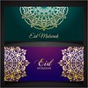 free vector 2017 Eid Mubarak Awesome Banners (cgvector) Tags: 2017 abstract arab arabe arabic arabiccalligraphy arabiccalligraphyvector awesome bakraeid banners beautiful best caligraphie calligraphie calligraphy celebration common community creative decorative design designelement eid eidaladha eidalfitra eidalfitr eidcard eidcelebration eidmubarak eiduladha eidulfitr element festival festivalofsacrifice free glowing greetings heritage holiday holy holymonth illuminated illustration islam islamic islamiccalligraphy islamicfestival koran kuran masjid message moubarak mubarak muslim occasion ornaments quran ramadan ramadanbackground ramadancalligraphy ramadankareem ramadanmubarak ramazan religion sacrifice text vector wishes