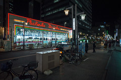Pachinko Daitokai, Meieki 4-chome, Nagoya (kinpi3) Tags: 名古屋 japan nagoya night cityscape meieki ricoh gr