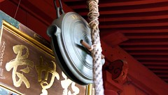 Kiyomizu Kannon-do, 1631 - Hondo (Anita Pravits) Tags: gong hondo japan japaneseculturaltreasure kaneiji kiyomizukannondo kosodatekannon nihon nippon park senjukannon tempel temple tokio tokyo ueno uenopark video 上野公園