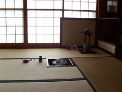 Graduation Tea Ceremony (Crowbeak.Sasquatch) Tags: club japanese tatami  teaceremony