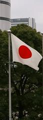 Flag of Japan (Hayden Watkins) Tags: japan japanese tokyo flag sony 350 alpha a350