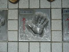 北島三郎 画像22