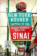 New York Kosher