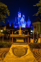 Merlin's Magic (Jared Beaney) Tags: hongkongdisneyland hongkong hongkongdisneyresort hongkongphotography canon6d canon disneythemeparks themeparks nightphotography nightlandscapes sleepingbeautycastle swordinthestone