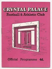 CRYSTAL PALACE v SHREWSBURY TOWN 1958-59 (bullfield) Tags: crystalpalace shrewsburytown selhurstpark london shropshire glaziers