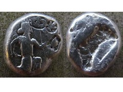 Achaemenid Persia (Baltimore Bob) Tags: coin money ancient silver siglos persia persian achaemenid empire iran iranian asiaminor king bow dagger shah punch mark countermark