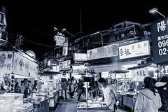 DSC05153_DxO-3 (Rice Bear) Tags: taipei taiwan taipeicity tw night market shilin street food streetphotography travel travelgram blackandwhite
