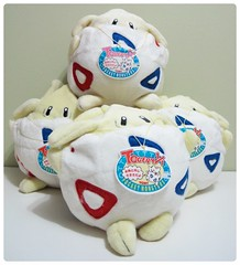 Togepy (Togepi) 1/1 Army (moomoomilk*) Tags: plush pokemon tomy togepi