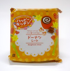 Kracie Happy Kitchen DIY Candy Donut Kit 3 (TheFoodJunk) Tags: japan japanese diy candy junkfood happykitchen kracie popincookin