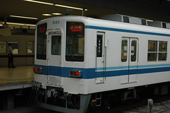 Tobu Type 8000 (MaidLatte) Tags:  tobu
