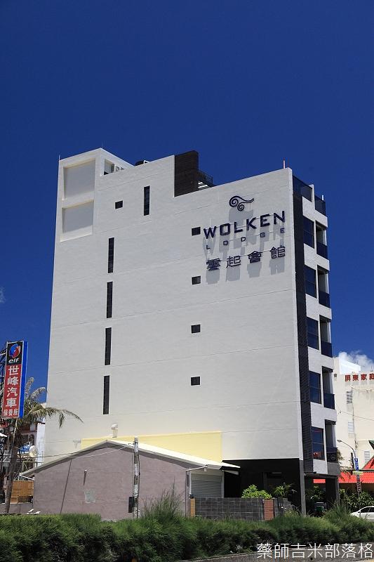 WOLKEN_LODGE_274