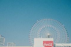 2013 osaka (etherxxx) Tags: trip travel japan olympus osaka ep2