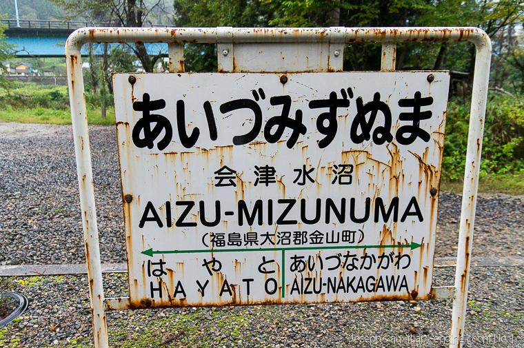 20131020日本行第四天-132
