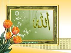 ALLAH (Amir H zah2) Tags: islam calligraphy