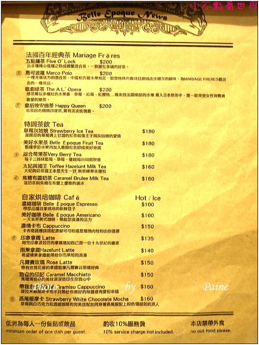 台北美好年代 (6).JPG