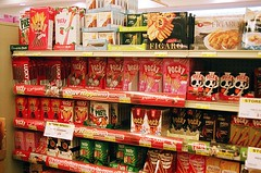 Pocky Central (jjldickinson) Tags: food retail shopping japanese design cookie candy display packaging junkfood pocky groceries mitsuwa olympusom1 torrance fujicolorsuperiaxtra400 promastermcautozoommacro2870mmf2842 promasterspectrum772mmuv roll490o2