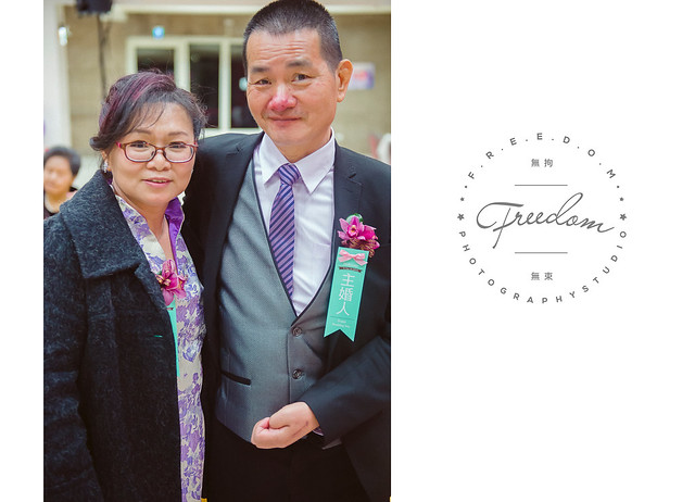 wedding-1061