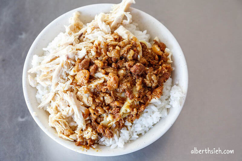 雞絲魯肉飯