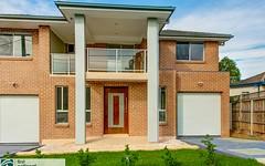 18A Hughes Avenue, Ermington NSW