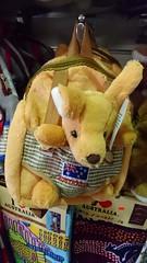 Roo Backpack (ckrahe) Tags: sydney