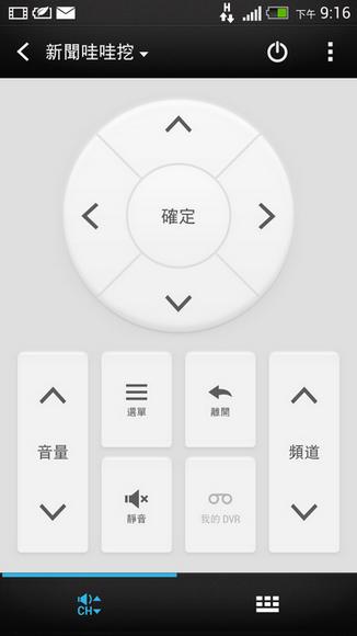 HTC NEW ONE (6).jpg