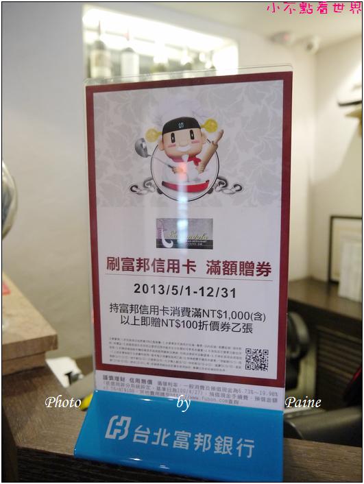 台北宮都拉義式料理107.JPG
