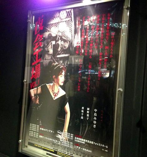 20131124_yakai2
