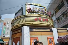 (mawingchung,,) Tags: china park sky macro hongkong nikon hong kong  kowloon    d800e