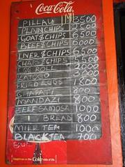 P1230483 (lnewman333) Tags: africa food menu tea chips cocacola uganda tearoom fortportal eastafrica chapati mandazi katogo momotearoomandtakeaway