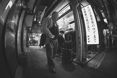 ONE THOUSAND YEN (ajpscs) Tags: ajpscs japan nippon 日本 japanese 東京 tokyo city people ニコン nikon d750 105mm fisheyelens tokyostreetphotography streetphotography street seasonchange spring haru はる 春 2017 shitamachi monochromatic grayscale monokuro blackwhite blkwht bw blancoynegro nightshot tokyonight nightphotography citylights tokyoinsomnia nightview blackandwhite monochrome urbannight alley othersideoftokyo strangers walksoflife 白&黒 onethousandyen money
