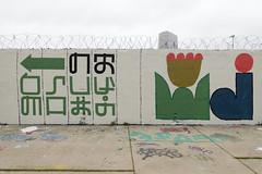 ► Gsulf Moderne Jazz ◄ (Ruepestre) Tags: gsulf moderne jazz paris parisgraffiti france streetart street graffiti graffitis graffitifrance graffitiparis urbanexploration urbain urban mur rue wall walls ville villes