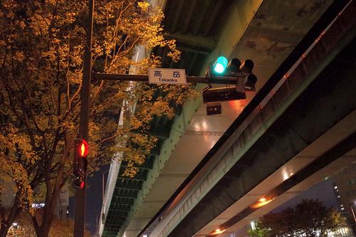 Takaoka crossing, Higashisakura, Nagoya